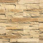 """Фасадный камень для наружной отделки дома """"Алибек"""""""