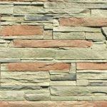 Камень для отделка фасада Эльбрус