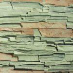 Казбек - камень для наружной отделки фасадов